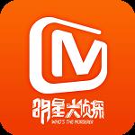 芒果TV最新2021下载