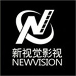 新视觉影视软件下载