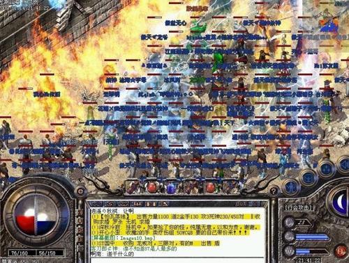 找超变吸血手游传奇2v1.3.0版到核弹头下载站