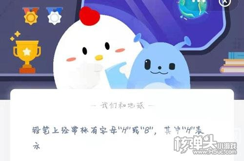 小鸡宝宝今日答案是什么2月24日 支付宝小鸡宝宝正确答案2月24日