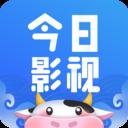 今日影视app官网ios下载