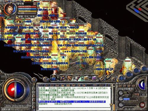 找火龙传奇手游无限破解版到核弹头下载站