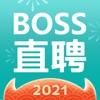 BOSS直聘人才招聘官方下载