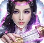 庆余年2手游官网