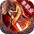最新无任务传奇手游v1.1