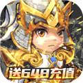 召唤师安卓版v3.0.1.21