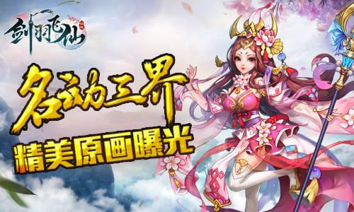 破解版武侠手游推荐 最新武侠手机游戏合集