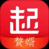 起点中文小说网app手机下