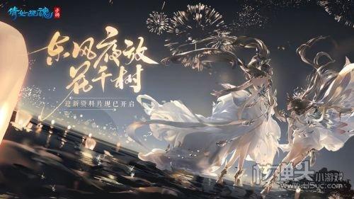 手游排行榜仙侠_仙侠手机游戏热门榜单十大仙侠类手游排行榜