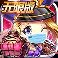 百战斗斗堂加速神器版v1.0.7