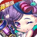 百战斗斗堂免费礼包版v1.4.6