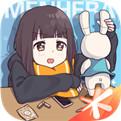 胡桃日记游戏安卓版下载
