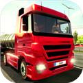 中国卡车模拟(安卓版)