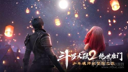 绝世唐门手游官方网站