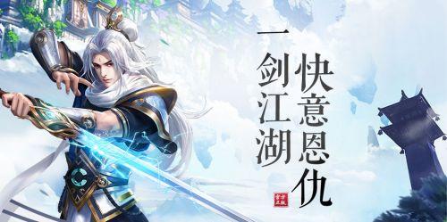 剑玲珑官网版