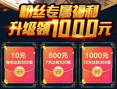 梦幻江湖红包版含兑换码下载_梦幻江湖红包版含兑换码官方下载_核弹头游戏