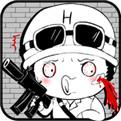 小兵一米六游戏下载