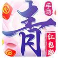 青云传最新版手游下载