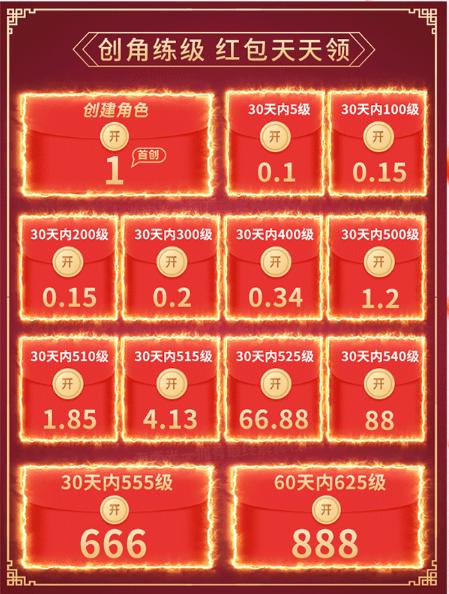 魔道祖师微信提现版下载_魔道祖师微信提现版官网免费下载_核弹头游戏
