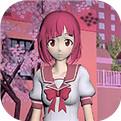 樱花校园模拟器(新服装