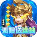 召唤师华为版app