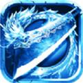 互通版冰雪私服安卓下载