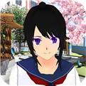 樱花高校女神模拟器安卓版