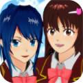樱花校园2021正版下载游戏