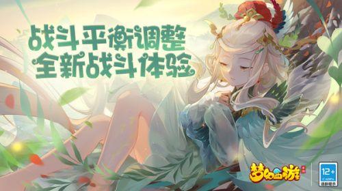 梦幻西游手游游客登录版