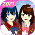 樱花校园模拟器2021年中文