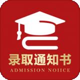 高考志愿app推荐高考志愿