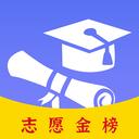 高考志愿君app苹果下载