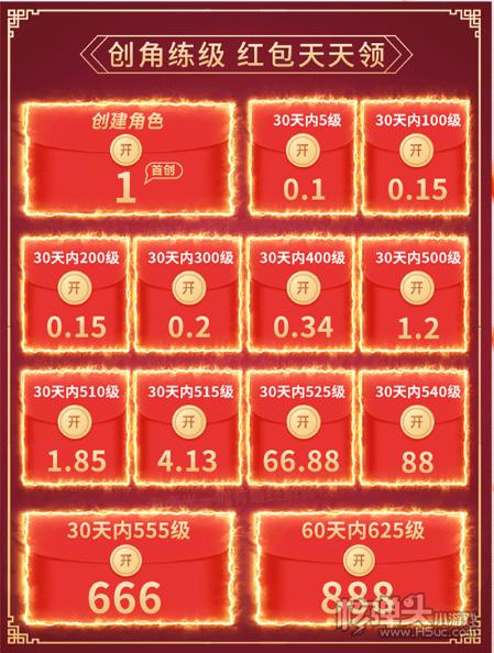 无仙红包版下载_无仙福利版下载_核弹头游戏