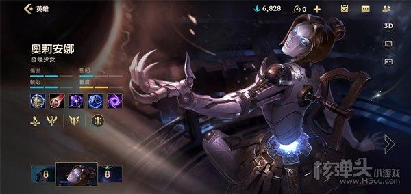 英雄联盟手游2.3版本发条天赋选择推荐