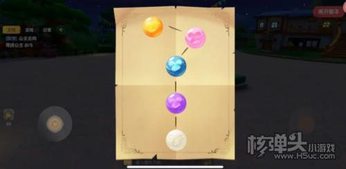 摩尔庄园放置珍珠怎么做 放置珍珠完成攻略