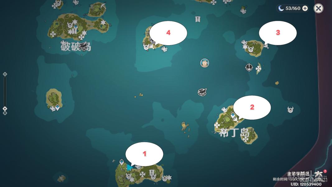 原神回声海螺都在哪里 32个回声海螺位置汇总