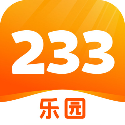 233乐园下载安装免费