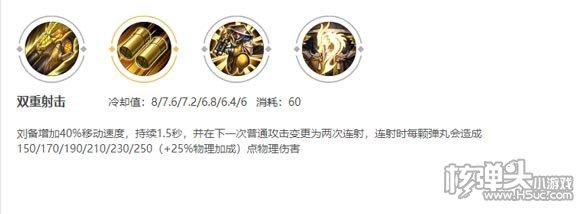 王者荣耀S24赛季刘备出装铭文打法推荐