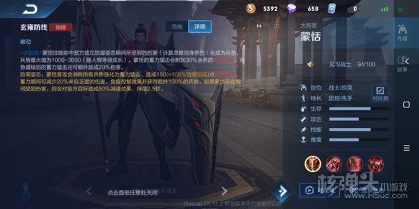 王者荣耀S24赛季蒙恬连招技巧出装铭文推荐