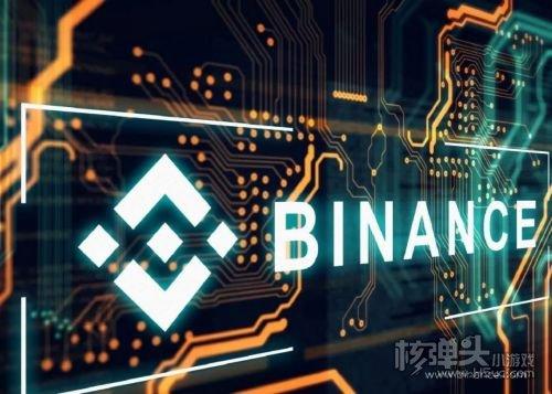 币安binance官网登录