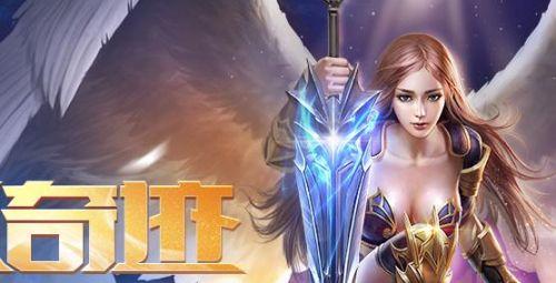 1比1还原奇迹手游合集 最还原的奇迹游戏下载