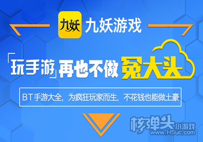 GM内购手游盒子推荐 GM内购破解手游盒子排名