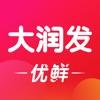 大润发优鲜app官网下载