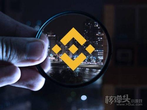 币安数字交易平台官方app下载_币安数字交易平台官方app注册安装_核弹头游戏