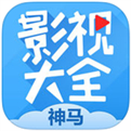 2012国语免费观看手机安卓下载