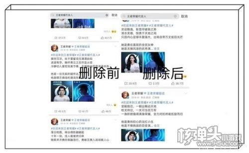 王者荣耀删除吴亦凡代言微博怎么回事