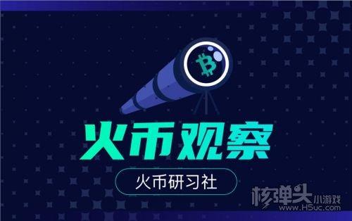 火币数字资产交易所app