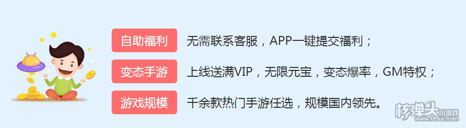 变态无限元宝游戏盒子推荐 变态手游盒子排行榜