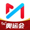 咪咕视频奥运会乒乓球赛程全程直播