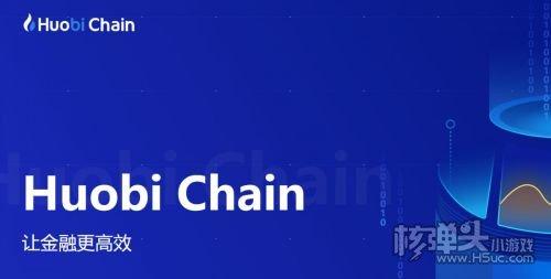 Huobi火币iOS官方App下载_Huobi火币交易所iOS官方App下载_核弹头游戏